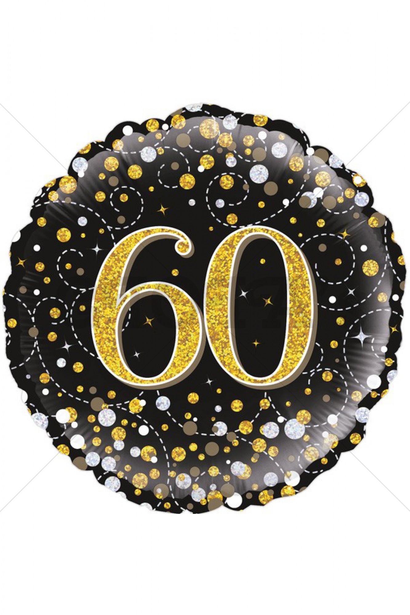 Folie ballon 60 jaar zwart/goud/zilver holografisch 18 inch per 1