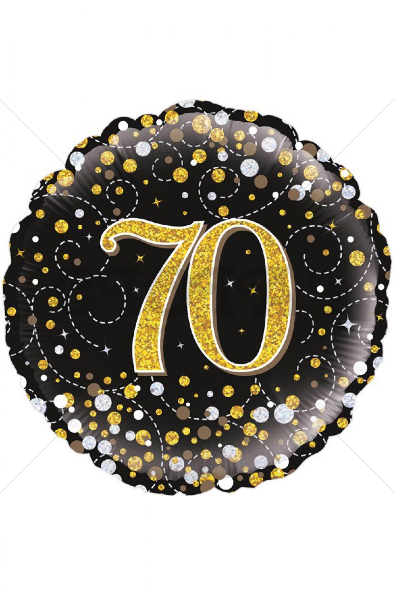 Folie ballon 70 jaar zwart/goud/zilver holografisch 18 inch per 1